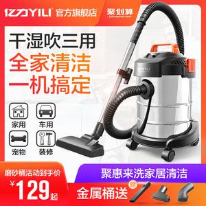 亿力<span class=H>吸尘器</span>家用强力大功率桶吸式商用<span class=H>吸尘器</span>筒式干湿吹三用吸尘机