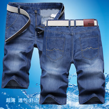 Summer Ultra-thin 7-cent Jeans for Men, Five-cent Elasticity for Men, Loose and Leisure 7-cent Jeans for Men