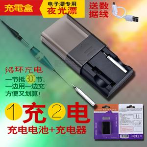 夜光漂Li-R425锂电池充电器充电宝电池可充300+次 电子鱼漂充电盒