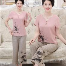 Mother's Summer Suit, Cotton and Hemp Short Sleeve T-shirt, Grandma's Suit, Large Size Broad-legged Trousers, 60 Middle-aged and Old-aged Women's Suit