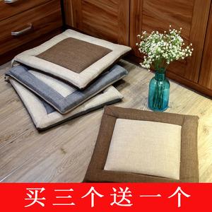 透气亚麻椅子<span class=H>坐垫</span>可拆洗椅垫家用餐桌榻榻米垫子办公室凳子屁股垫