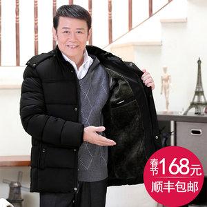 中年爸爸冬季棉服<span class=H>男装</span>冬装外套大码棉袄中老年男士加绒加厚款棉衣