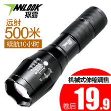 Detectable flashlight rechargeable LED long-range mini-ultra-bright searchlight military outdoor riding