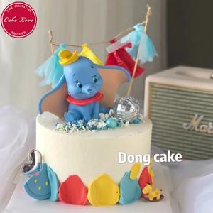六一儿童节儿童卡通生日蛋糕装饰蓝色小飞象<span class=H>玩偶</span><span class=H>摆件</span>生日情景蛋糕