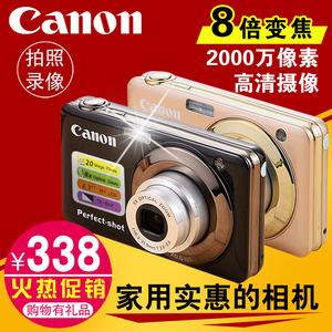 Canon/佳能 IXUS 175<span class=H>数码</span>照<span class=H>相机</span> 高清家用运动自拍智能摄像机包邮