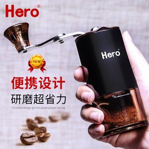 hero手摇磨豆机家用<span class=H>咖啡机</span>磨粉器迷你手动咖啡豆研磨机陶瓷磨芯