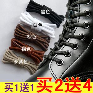 男女运动休闲跑步鞋旅游鞋<span class=H>篮球鞋</span>板鞋黑色白色 马丁靴全圆形鞋带