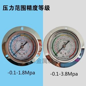 冷库机组<span class=H>空调</span>冷媒地源热泵<span class=H>空气</span><span class=H>能</span>液压压力仪器仪表<span class=H>制冷</span>