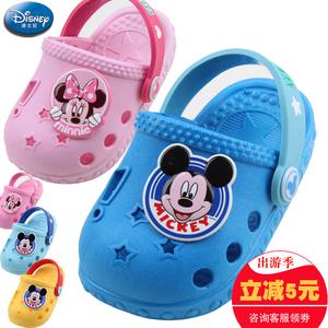 迪士尼儿童宝宝凉拖鞋0-3岁婴幼儿夏季软底防滑<span class=H>洞洞鞋</span>男童女童