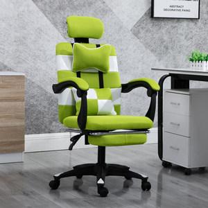 电脑椅家用办公椅职员椅现代简约网布椅子升降转椅学生<span class=H>座椅</span>电竞椅