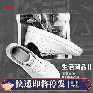 赛琪板鞋男运动休闲经典小白鞋男女秋季2018新款情侣平底滑板鞋子