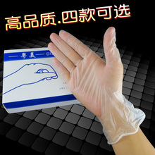 Disposable gloves PVC latex nitrile butadiene dental embroidery catering baking rubber plastic inspection leather gloves Guangdong Mei