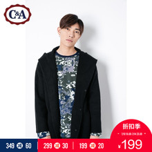C&A Men's Cap Knitted cardigan Overcoat, Casual Shoulder Sleeve Cap Sweater CA200184998