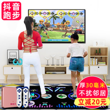 Dancing Overlord Dancing Blanket Home Computer TV Interface Dual-purpose Wireless Sensory Game Running Dancer