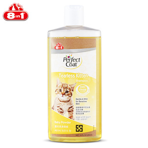 8in1 &amp; <span class=H>美国</span>进口<span class=H>天然</span>沐浴露 温和滋养 猫咪洗澡<span class=H>香波</span> 成猫幼猫专用