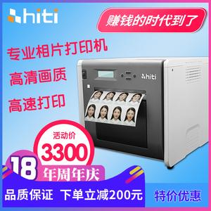 呈妍p525l热升华数码照片<span class=H>打印机</span>商用相馆<span class=H>打印机</span>证件照冲印机包邮