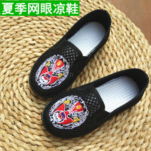 Summer children's net shoes, boys'shoes, old Beijing cloth shoes, boys' shoes, mesh embroidered shoes, girls'sandals, baby sandals