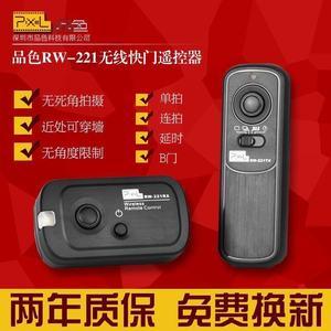 品色rw-221S2 <span class=H>索尼</span>微单A7 A7r NEX-3N A6000 A58无线<span class=H>快门线</span>遥控器