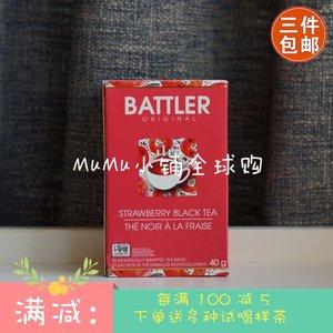 斯里兰卡原装进口 锡兰红茶 Battler 草莓味 20独立<span class=H>茶包</span> 调味