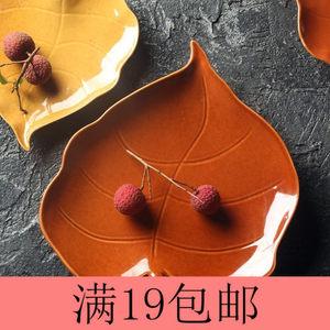 特色创意<span class=H>树叶</span>陶瓷?#36824;?#21017;<span class=H>盘子</span>家用水果西餐牛排菜盘好看的早餐具