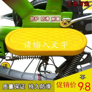 加宽加大折叠<span class=H>自行车</span>脚踏板 电<span class=H>单车</span>后座脚蹬 儿童辅助搁脚板<span class=H>零配件</span>