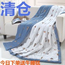 Mercury Home Textile Pure Cotton Air Conditioning Quilt Washable Summer Quilt 100% All Cotton Summer Quilt Single Double Thin Quilt