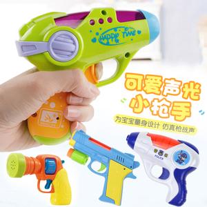 1-2-3岁小孩迷你投影<span class=H>电动</span><span class=H>枪</span>声光男孩益智耐摔儿童<span class=H>玩具</span>宝宝<span class=H>玩具</span><span class=H>枪</span>