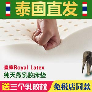 乳胶床垫5cm泰国进口皇家1.5米1.8米橡胶<span class=H>席梦思</span>床垫可折叠定制