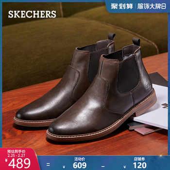 斯凯奇(SKECHERS) 66406 男款一脚套休闲鞋 489元