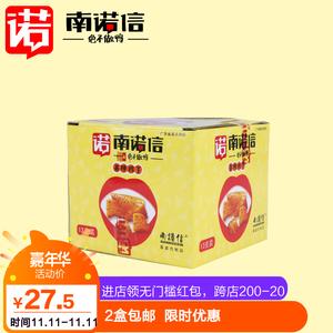 2盒包邮南诺信390g喜辣鸡丁真空独立包装30小包 广东特产零食