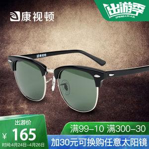 康视顿变色成品近视眼镜 复古眼镜框 近视男女潮流眼镜架K150