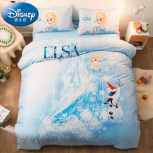 Disney Cotton Bedding for Children Four-piece Bed Sheet and Quilt Set for All-cotton Princess Aisha Wind Girl Three-piece Set