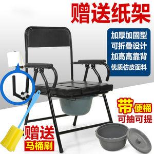 大华社加厚钢管老人<span class=H>坐便椅</span>可折叠座便器 移动<span class=H>马桶</span>老年座厕椅
