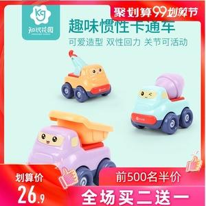 儿童小<span class=H>汽车</span>男孩翻斗车搅拌车卡通工程车宝宝玩具车0-1-3周岁