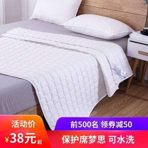 <span class=H>床垫</span>保护垫薄款垫子1.5防滑1.8m<span class=H>床褥</span>子1.2米单双人榻榻米垫被