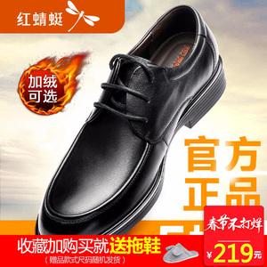 红蜻蜓真皮<span class=H>男鞋</span>正品加绒单鞋商务正装圆头系带软面<span class=H>鞋子</span>男士<span class=H>皮鞋</span>男