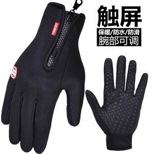 kheng<span class=H>自行车</span>骑行<span class=H>手套</span>男山地车冬季保暖防风全指<span class=H>手套</span>单车骑行装备