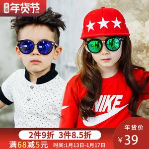亲子儿童太阳镜小孩墨镜男童女童宝宝防紫外线舒适时尚个性<span class=H>眼镜</span>潮
