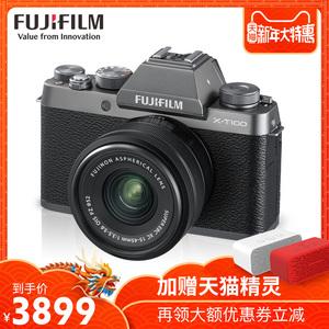 领券】Fujifilm/富士X-T100套机(15-45mm)复古微单数码相机XT100