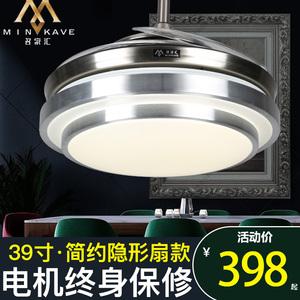 名家汇隐形<span class=H>吊扇</span>灯餐厅吊灯家用现代简约 LED客厅灯风扇灯卧室静音