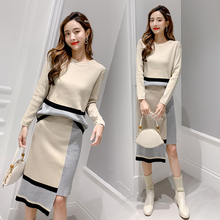 New style knitted sweater skirt, autumn and winter of 2019