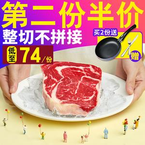 【第二件50元】绝世澳洲原肉整切牛排