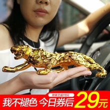 Large leopard car accessories, high-end men's car interior ornaments, creative seat mounted vehicle accessories, and money.