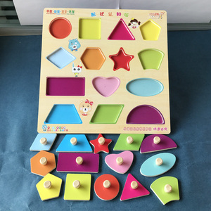 木质幼<span class=H>儿童</span>蒙氏早教益智拼图形状配对嵌板认知手抓1-3岁宝宝<span class=H>玩具</span>