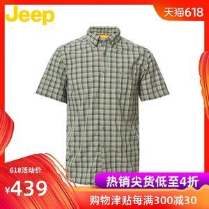 <span class=H>JEEP</span>/吉普男装夏季衬衣棉质宽松前胸logo小格子短袖<span class=H>衬衫</span>JS14WH111