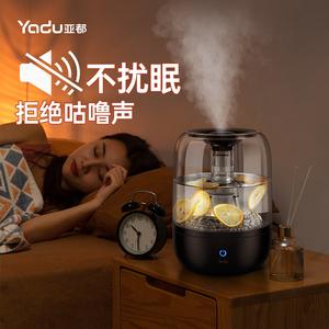 亚都加湿器家用静音卧室孕妇婴儿大雾量加湿器空气净化小型上加水