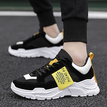 Spring 2019 New Men's Trendy Shoes Korean Edition Leisure Shoes Fashion, High-top Men's Shoes, Men's Sports Shoes 2018