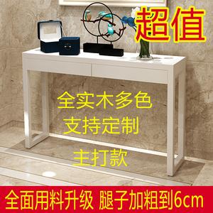 实木玄关桌简约现代中式<span class=H>案台</span>长条桌子供桌门厅柜墙边桌子端景台柜