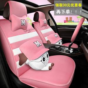 汽车坐垫冬季毛绒羽绒棉<span class=H>座垫</span>新款保暖全包围车垫毛垫汽车座套