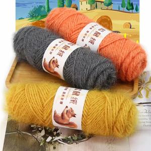 松鼠绒毛线团 马海毛线 中粗松鼠纱手工编织帽子围巾宝宝毛线外套